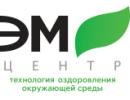ЭМ центр