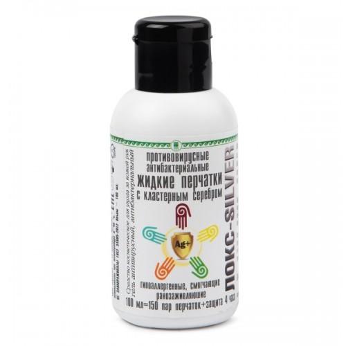 Купить гель противовирусный, антибактериальный «Жидкие перчатки» ЛОКС-SILVER Арго